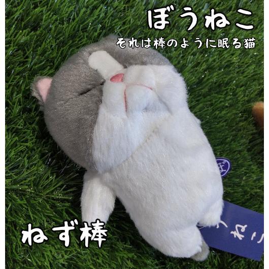 猫雑貨 ぬいぐるみ 癒しの寝姿 ぼうねこ|nekote-shop|06
