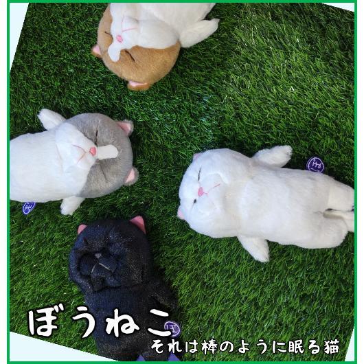 猫雑貨 ぬいぐるみ 癒しの寝姿 ぼうねこ|nekote-shop|09