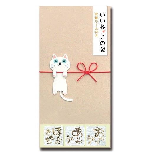猫雑貨 和紙 のし袋 ぶら下がり猫ののし袋 nekote-shop