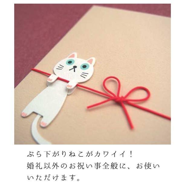 猫雑貨 和紙 のし袋 ぶら下がり猫ののし袋 nekote-shop 02