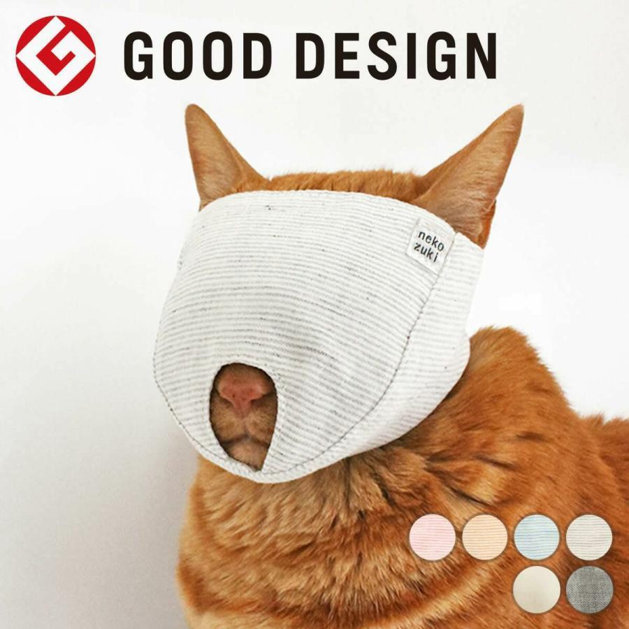 贈答 休み 爪切り補助具 もふもふマスク 猫 マスク