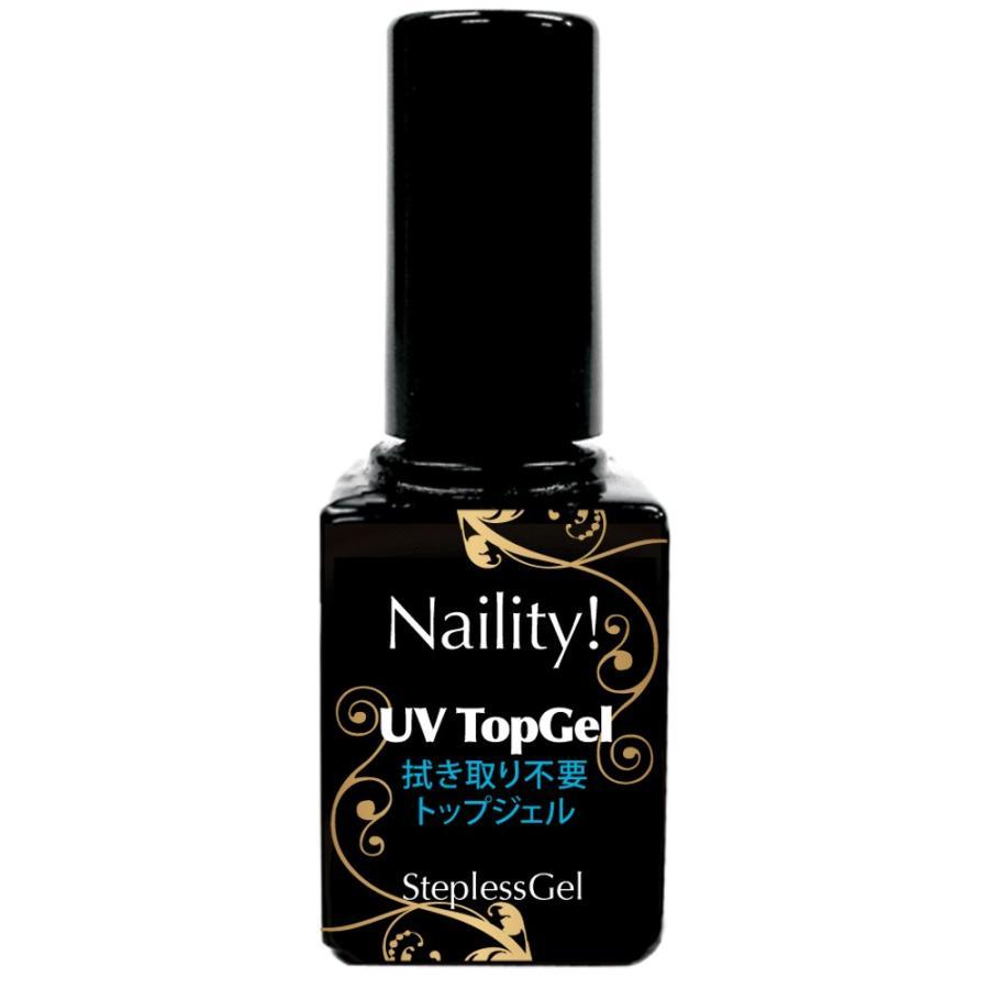 ネイリティー 全品最安値に挑戦 ステップレスジェル UVトップジェル 世界の人気ブランド ハード 7g クリアジェル Naility