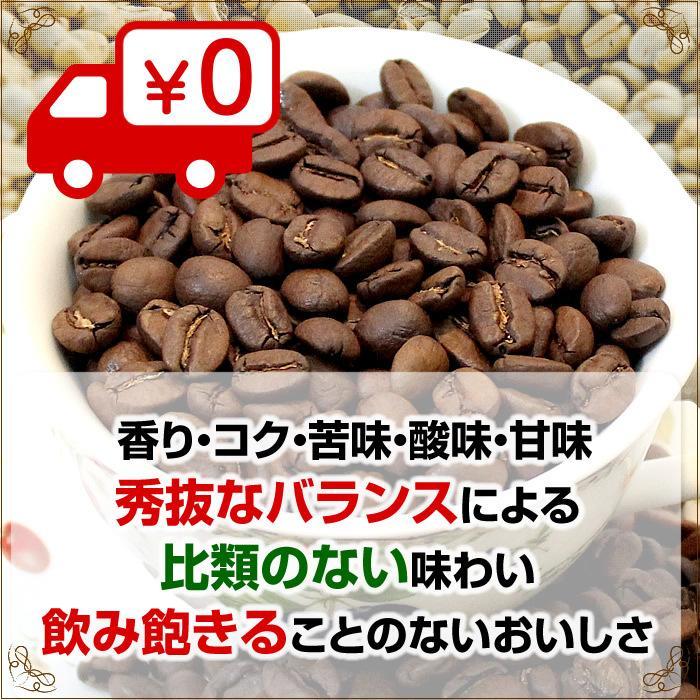 ジャーマンロースト 200g【自家焙煎コーヒー専門店 ネルソンコーヒー】オリジナルブレンド|nelson|03