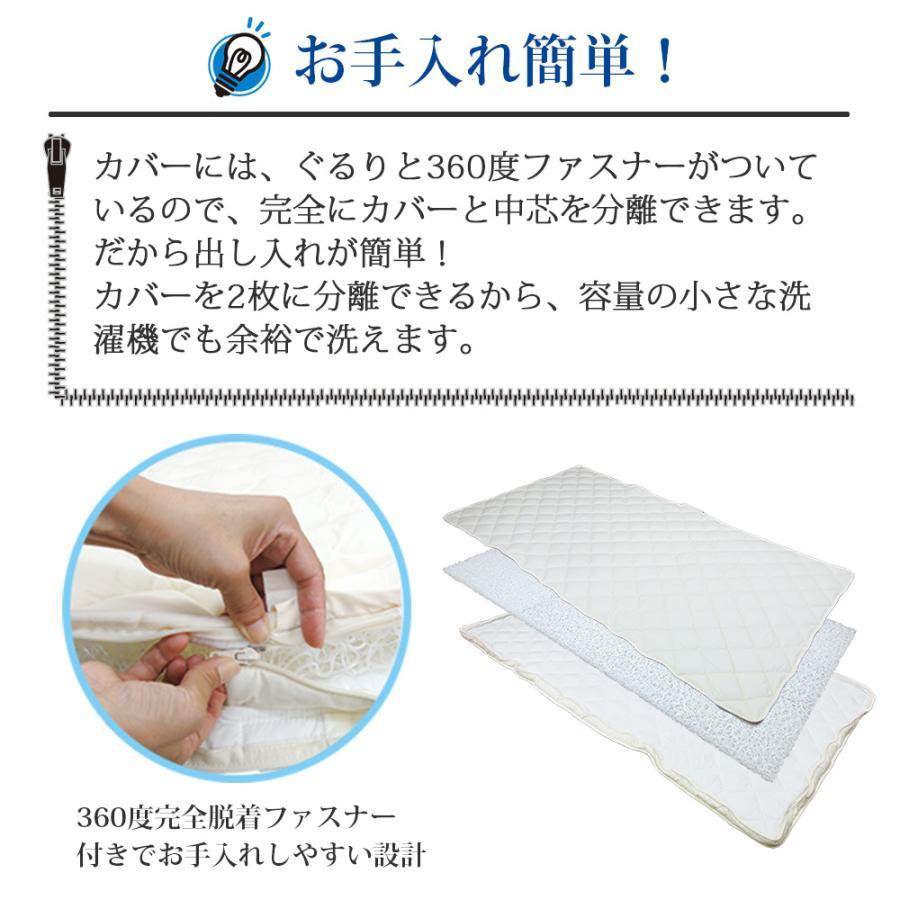マットレス シングル 洗える 極厚 中芯70mm テイジン マイティトップ 体圧分散 高反発 通気性 日本製 nemurichi 03