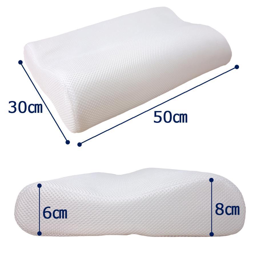 高反発 枕 3Dエアープール まくら 洗える 消臭 抗菌 防カビ 枕カバー 付き|nemurichi|07