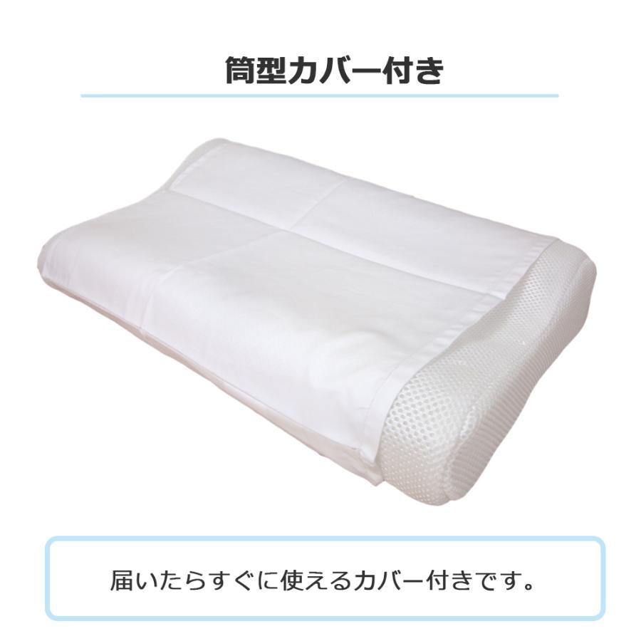 高反発 枕 3Dエアープール まくら 洗える 消臭 抗菌 防カビ 枕カバー 付き|nemurichi|08