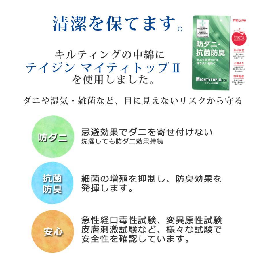マットレス シングル リバーシブル 高反発 テイジン マイティトップ 洗える 体圧分散 マット 防ダニ 抗菌 防臭 日本製 nemurichi 11