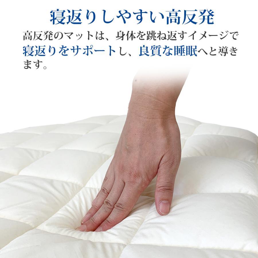 マットレス シングル 洗える テイジン マイティトップ 高反発 極厚タイプ リバーシブル 中芯70mm 体圧分散 マット 日本製 nemurichi 07