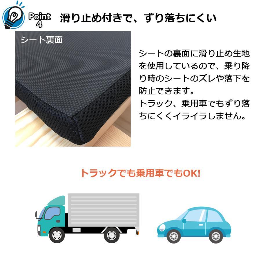 カーシート カークッション エアープールエクストラ トラック 乗用車 オフィスチェアー シート|nemurichi|07