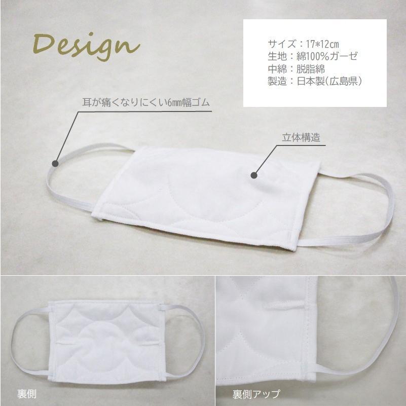 マスク 医療用ガーゼと脱脂綿で製造 同色5枚組 送料無料  日本製  nemuriestore 05