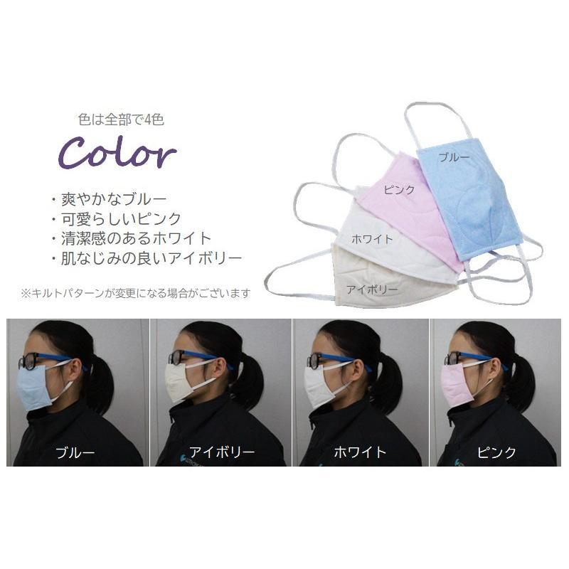 マスク 医療用ガーゼと脱脂綿で製造 同色5枚組 送料無料  日本製  nemuriestore 06