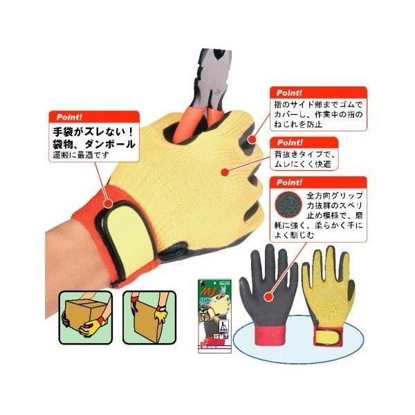 滑り止め手袋 MJ 作業用手袋 荷物運搬 引っ越し ポスト投函(送料全国一律370円)が選べます nemuriestore 05