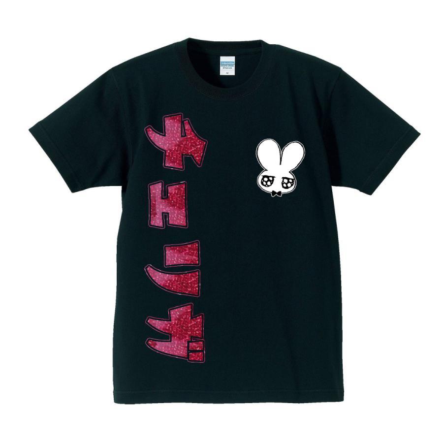 チェリガ CHERRY GIRLS PROJECTコラボTシャツ|nemutai-company|02