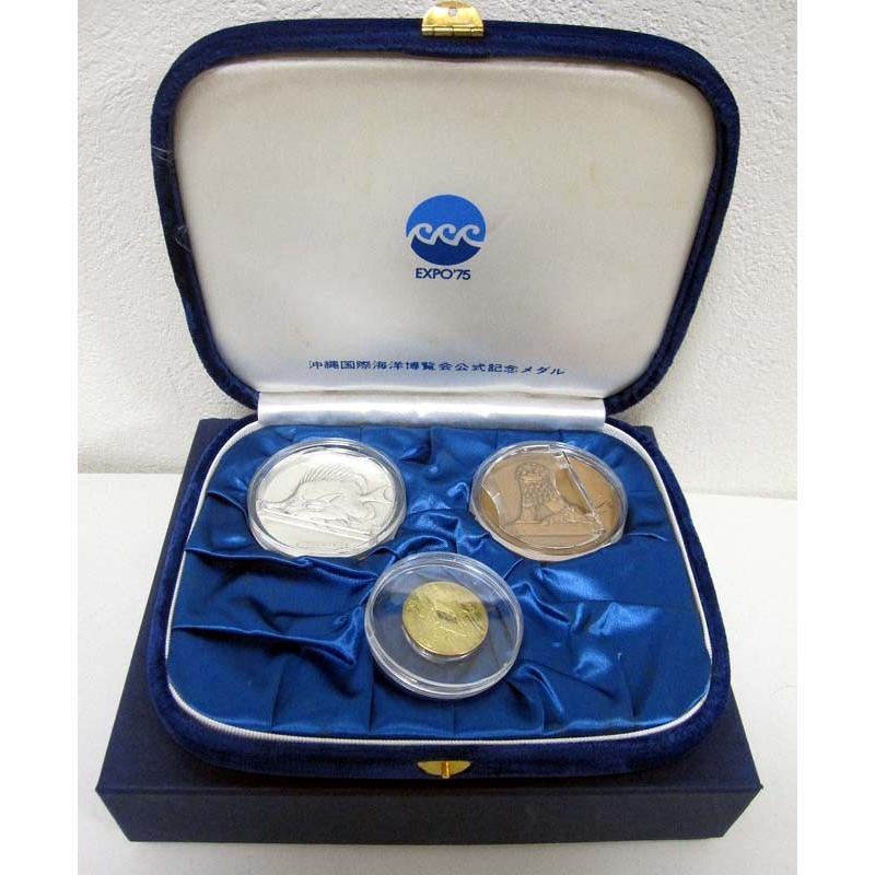 EXPO75記念メダル(金銀銅セット)