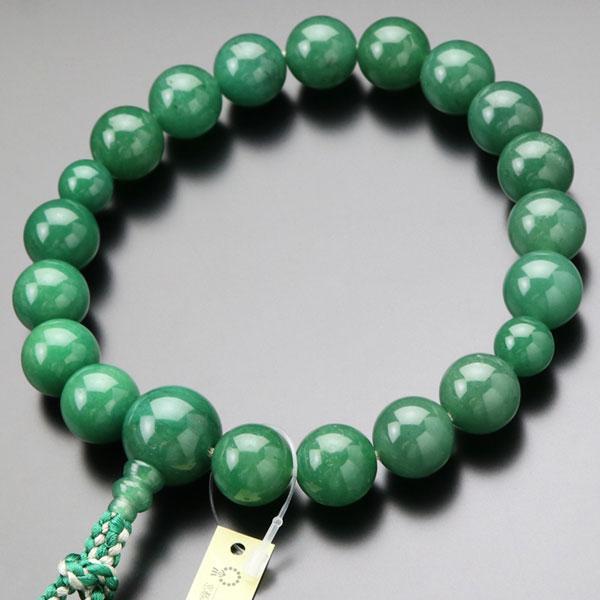数珠 男性用 18玉 極上 印度翡翠 正絹房 数珠袋付き|nenjyu