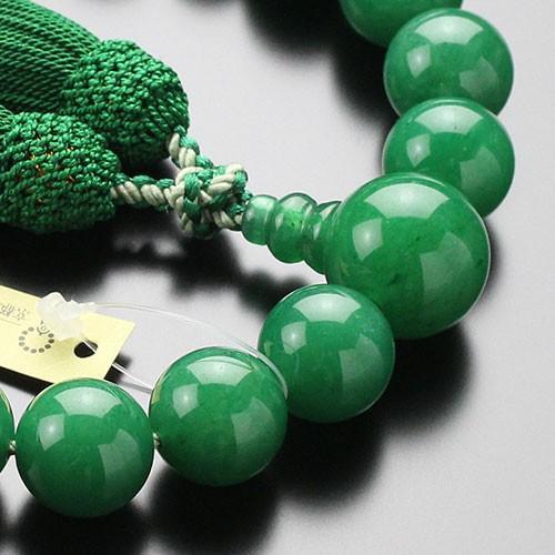 数珠 男性用 18玉 極上 印度翡翠 正絹房 数珠袋付き|nenjyu|02