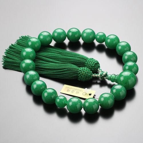 数珠 男性用 18玉 極上 印度翡翠 正絹房 数珠袋付き|nenjyu|03