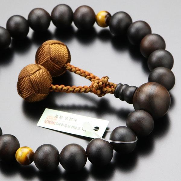数珠 男性用 22玉 無料サンプルOK 縞黒檀 虎目石 SALE開催中 小田巻梵天房 数珠袋付き
