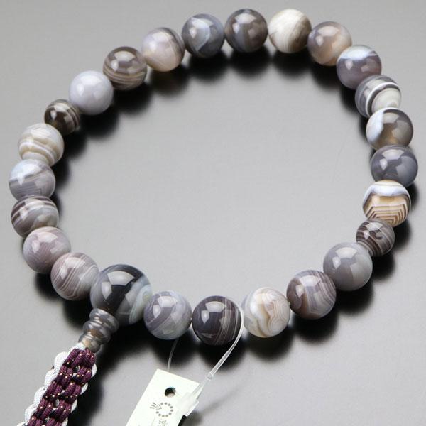 浄土真宗 数珠 男性用 22玉 紐房 数珠袋付き 至高 年末年始大決算 グレー系 縞瑪瑙
