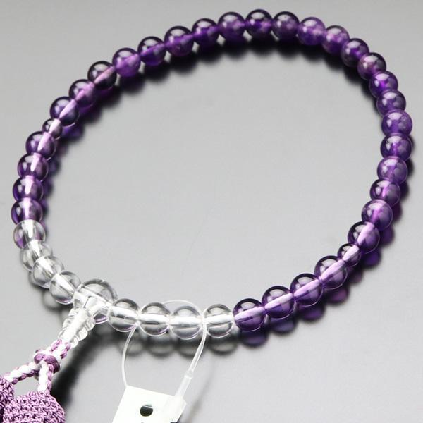数珠 女性用 約7ミリ 紫水晶 正絹2色房 スピード対応 全国送料無料 数珠袋付き ふるさと割 グラデーション