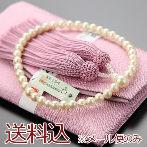 数珠 女性用 貝パール 頭付房 灰桜房 数量は多 桃色 数珠袋付き アウトレット☆送料無料