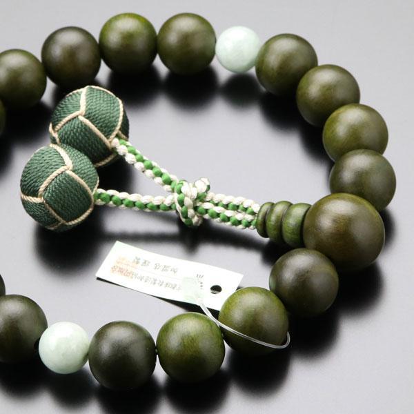 数珠 男性用 18玉 生命樹(緑檀) 2天 ビルマ翡翠 2色梵天房 数珠袋付き nenjyu