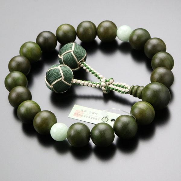 数珠 男性用 18玉 生命樹(緑檀) 2天 ビルマ翡翠 2色梵天房 数珠袋付き nenjyu 02