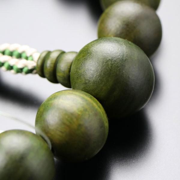 数珠 男性用 18玉 生命樹(緑檀) 2天 ビルマ翡翠 2色梵天房 数珠袋付き nenjyu 03