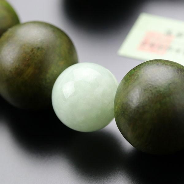 数珠 男性用 18玉 生命樹(緑檀) 2天 ビルマ翡翠 2色梵天房 数珠袋付き nenjyu 04