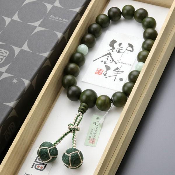 数珠 男性用 18玉 生命樹(緑檀) 2天 ビルマ翡翠 2色梵天房 数珠袋付き nenjyu 06