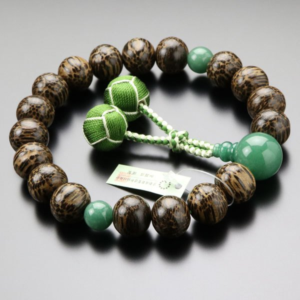 数珠 男性用 18玉 ビンロー樹 印度翡翠 2色梵天房 数珠袋付き|nenjyu|02
