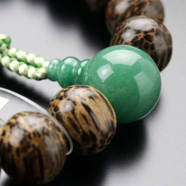 数珠 男性用 18玉 ビンロー樹 印度翡翠 2色梵天房 数珠袋付き|nenjyu|03