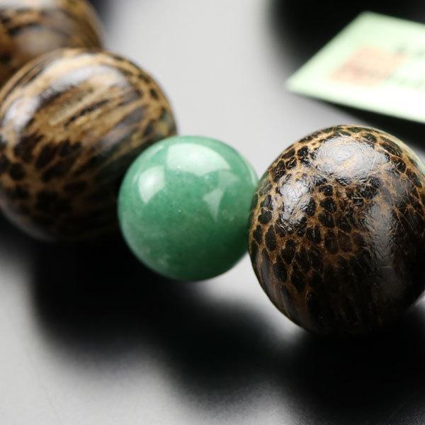 数珠 男性用 18玉 ビンロー樹 印度翡翠 2色梵天房 数珠袋付き|nenjyu|04