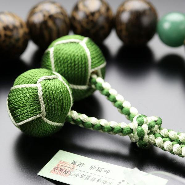 数珠 男性用 18玉 ビンロー樹 印度翡翠 2色梵天房 数珠袋付き|nenjyu|05
