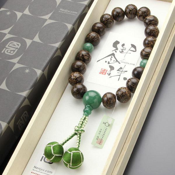 数珠 男性用 18玉 ビンロー樹 印度翡翠 2色梵天房 数珠袋付き|nenjyu|06