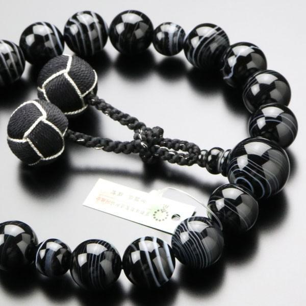 数珠 男性用 18玉 黒縞瑪瑙 2色梵天房 数珠袋付き nenjyu