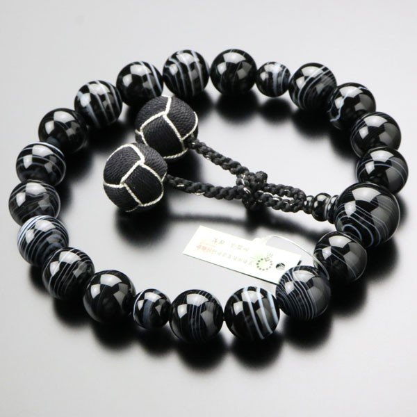 数珠 男性用 18玉 黒縞瑪瑙 2色梵天房 数珠袋付き nenjyu 02