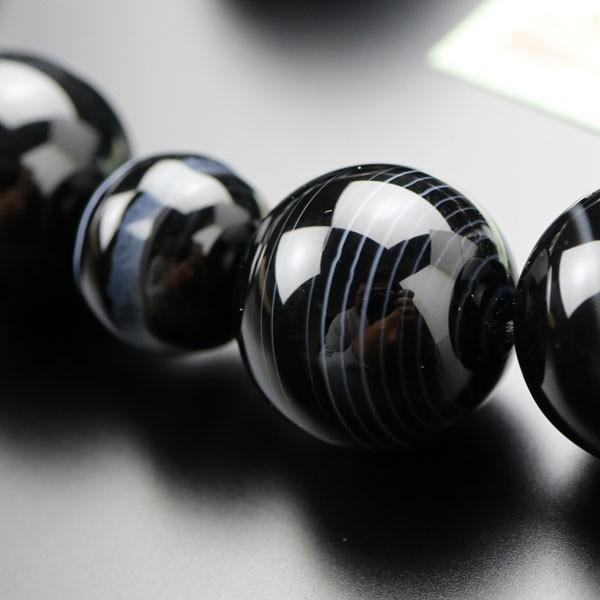 数珠 男性用 18玉 黒縞瑪瑙 2色梵天房 数珠袋付き nenjyu 04