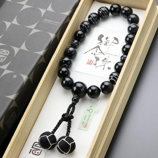数珠 男性用 18玉 黒縞瑪瑙 2色梵天房 数珠袋付き nenjyu 06