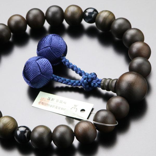 数珠 男性用 永遠の定番 22玉 縞黒檀 青虎目石 数珠袋付き スーパーセール期間限定 梵天房
