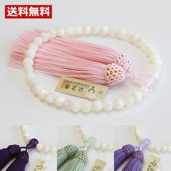 選べる4種類 数珠 プレゼント 女性用 約7ミリ 注目ブランド 数珠袋付き 蝶貝 人絹房