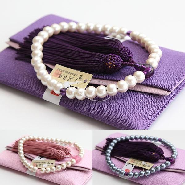 選べる3種類 NEW 数珠 女性用 毎日がバーゲンセール 約7×8ミリ 数珠袋付き 人絹房 ハリ真珠
