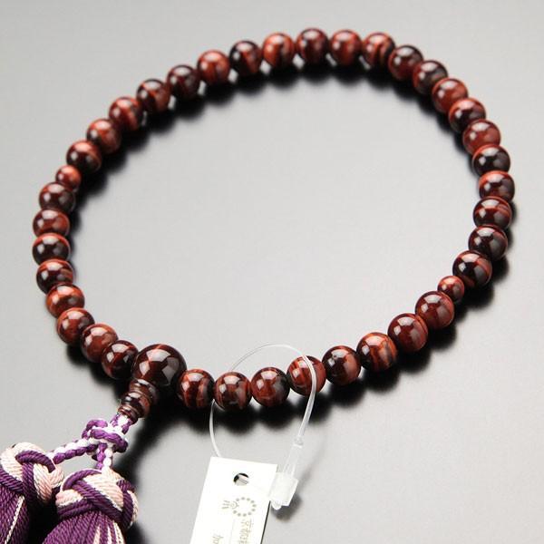 数珠 女性用 約7ミリ 赤虎目石 銀花かがり房 略式数珠 数珠袋付き nenjyu