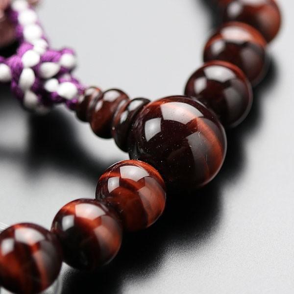 数珠 女性用 約7ミリ 赤虎目石 銀花かがり房 略式数珠 数珠袋付き nenjyu 02