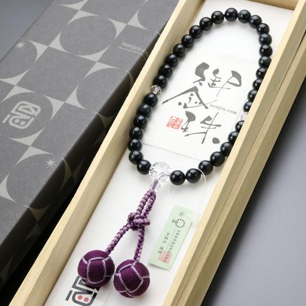 数珠 女性用 約8ミリ 青虎目石 カット水晶 2色梵天房 数珠袋付き|nenjyu|06