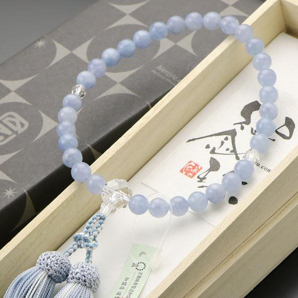 数珠 女性用 約8ミリ アクアマリン カット水晶 正絹房 数珠袋付き|nenjyu|06