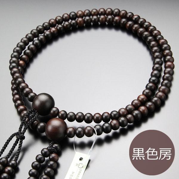 日蓮宗 数珠 男性用 尺二 縞黒檀 108玉 数珠袋付き 超特価 スピード対応 全国送料無料 梵天房 艶消し