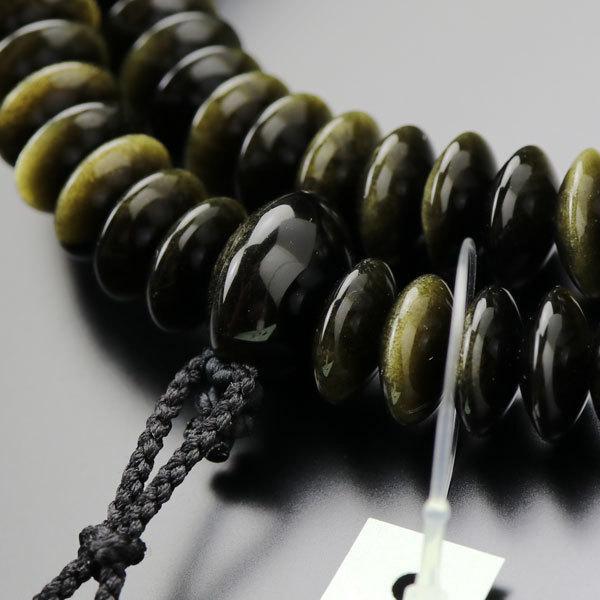 天台宗 数珠 男性用 9寸 金黒曜石 梵天房 数珠袋付き|nenjyu|02