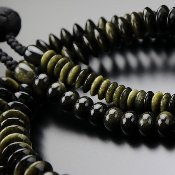 天台宗 数珠 男性用 9寸 金黒曜石 梵天房 数珠袋付き|nenjyu|04