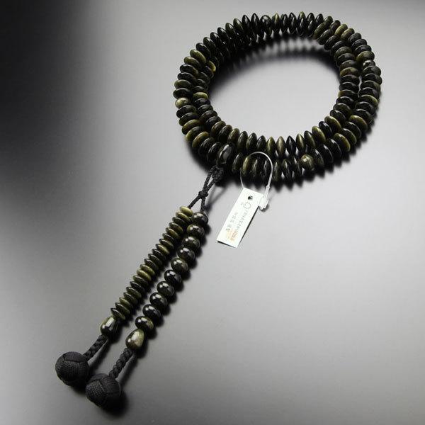 天台宗 数珠 男性用 9寸 金黒曜石 梵天房 数珠袋付き|nenjyu|06